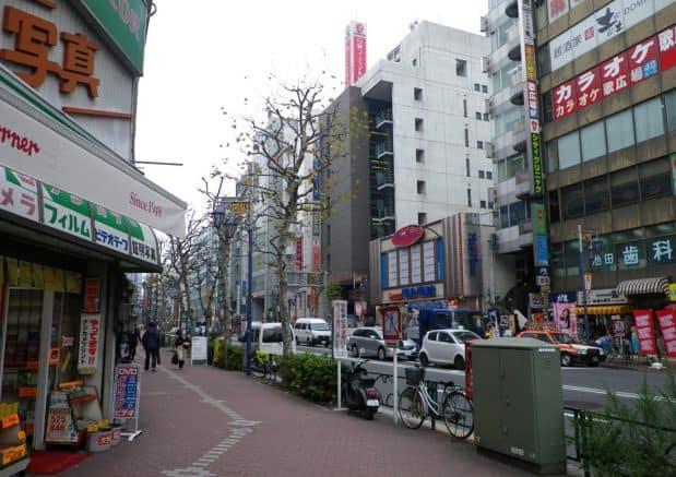 Consulado Brasileiro Japão