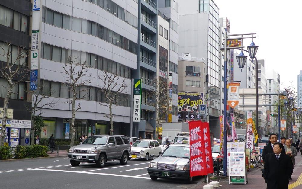 Registro de Nascimento no Japão